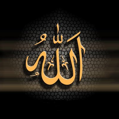 Islam & Quran Daily on Twitter: