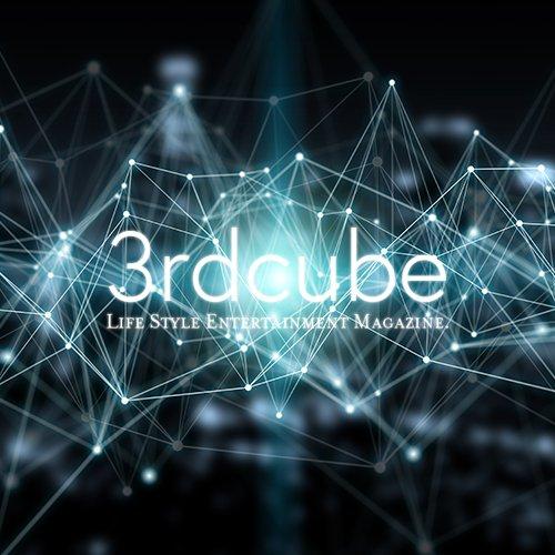 3rdCUBE(サードキューブ)
