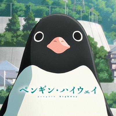 映画『ペンギン・ハイウェイ』公式