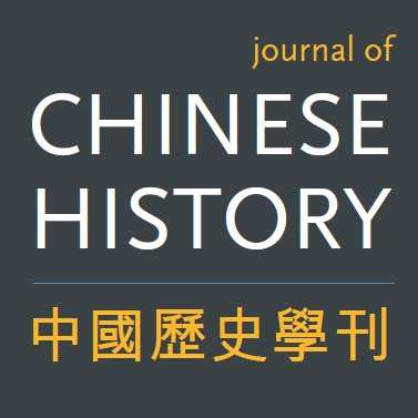 Journal of Chinese History on Twitter: