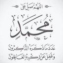 اللهم صلي على محمد (@0sR5JIxwvLzLHb7) Twitter