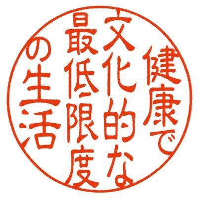 DVD12/19発売‼ 【公式】火9『健...