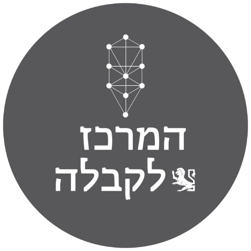 @KabbalahIsrael
