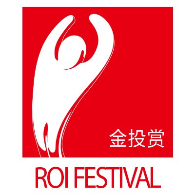 @roifestival
