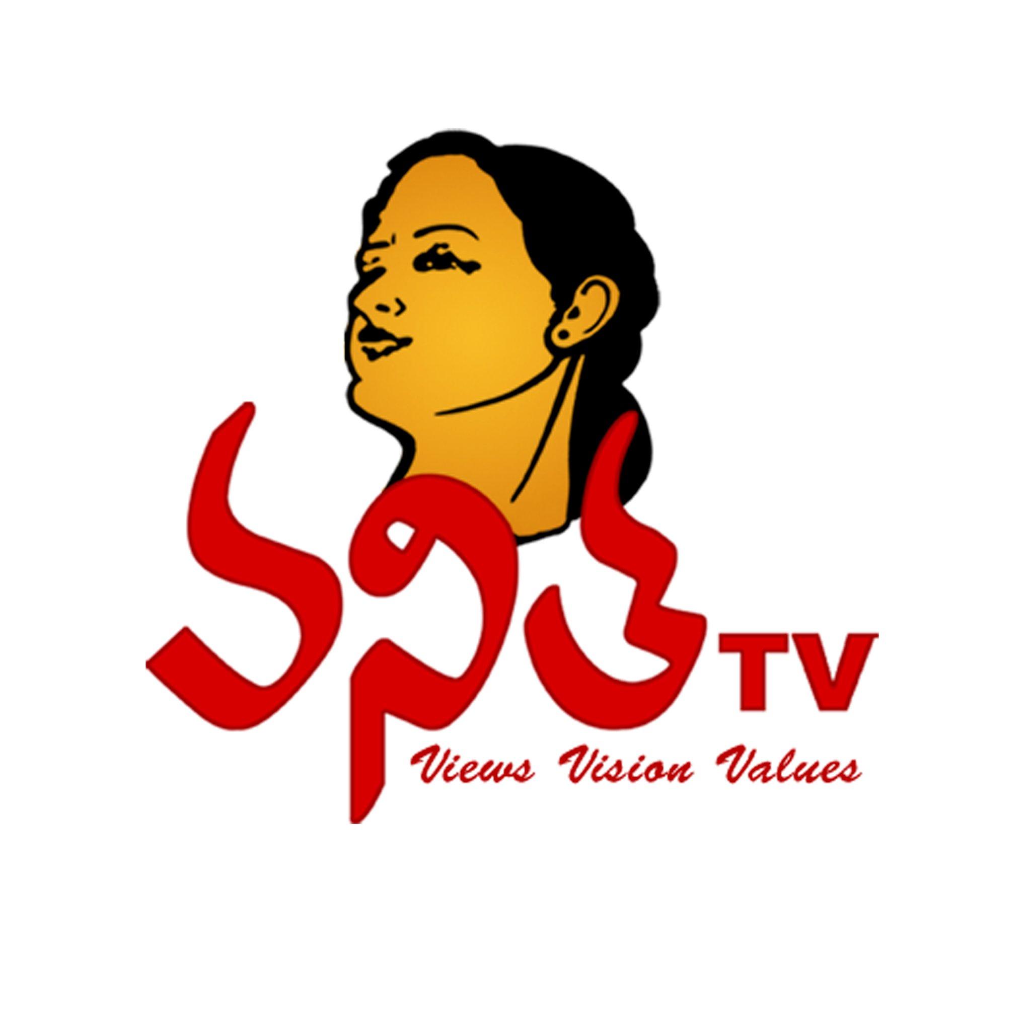 Vanitha TV