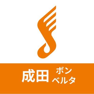 島村楽器 成田ボンベルタ店【中古楽器専門店】 @shima_naritab