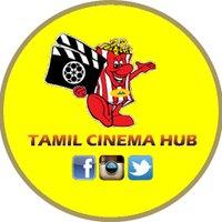 Tamil Cinema Hub