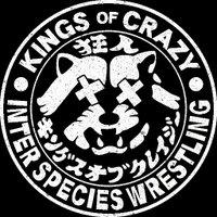 Inter Species Wrestling