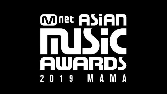 2019 Mnet Asian Music Awards (MAMA)