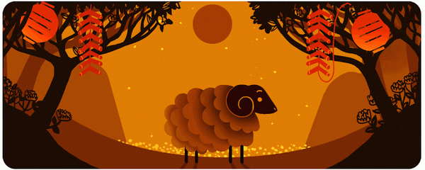 Thumbnail for Happy lunar new year, but is it the Year of the Sheep or the Goat?