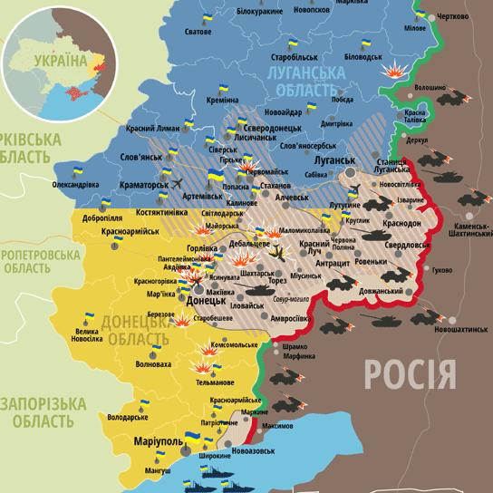 Керри: Обама рассматривает предоставление Украине оборонной помощи - Цензор.НЕТ 1278