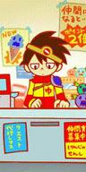 #勇者ああああ Latest News Trends Updates Images - popn_gif_bot
