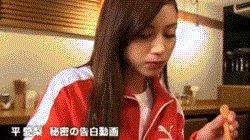 いつ見てもすごい平愛梨のラーメンの食べ方 #平愛梨 #アモーレ #長友佑都 #ラーメン https://t.co/gVouuzLXnP
