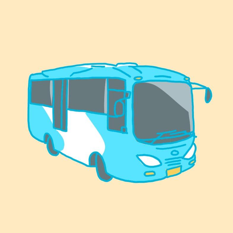 День рождения, анимация автобус едет