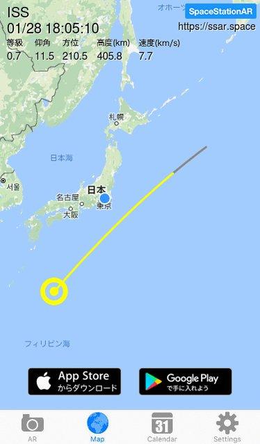 18:05から、国際宇宙ステーションが東京上空を仰角50.8度、-3.3等級で通過します https://t.co/sCBJa1cV6y #ISS https://t.co/Cp3j0Uj47V