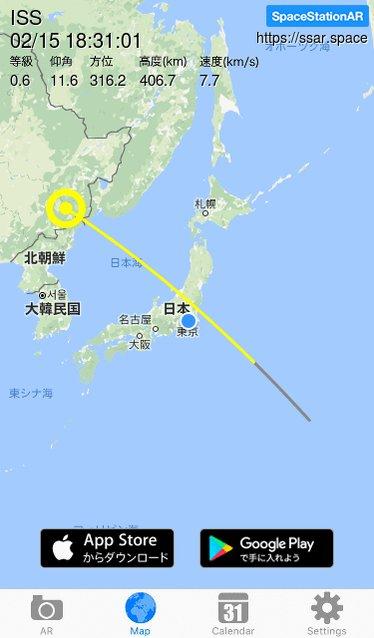 18:31から、国際宇宙ステーションが東京上空を仰角71.7度、-3.8等級で通過します https://t.co/5isC1gVwBW #ISS https://t.co/It2iJXpUnC