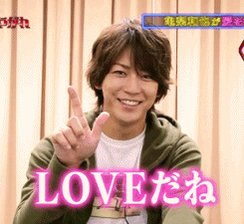 HAPPY BIRTHDAY KAMENASHI KAZUYA!