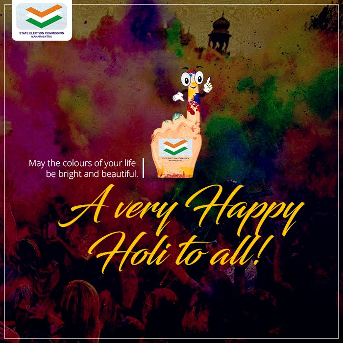 Hope you have a lovely day filled with colours, sweets and laughter! Happy #Holi!