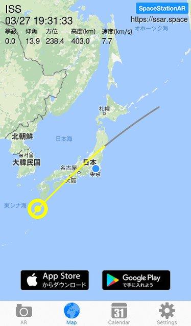 19:31から、国際宇宙ステーションが東京上空を仰角64.2度、-3.7等級で通過します https://t.co/2u7d6aL0Ly #ISS https://t.co/1JVrdXt2FK