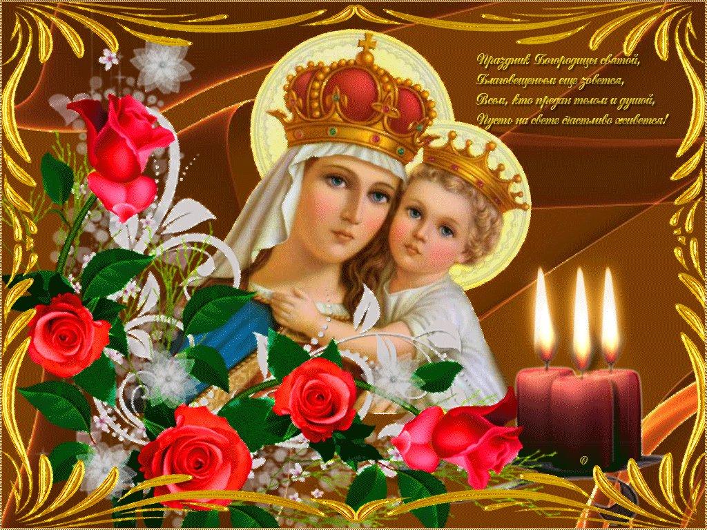 Вербного воскресенья, поздравления с благовещением видео
