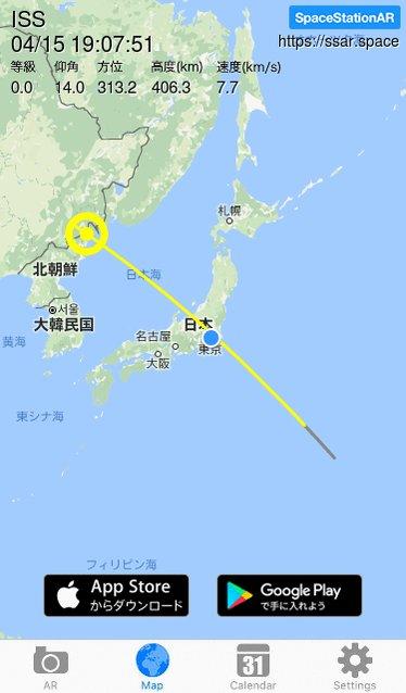 19:07から、国際宇宙ステーションが東京上空を仰角85.0度、-4.0等級で通過します https://t.co/lxyQTVZL5S #ISS https://t.co/n6yxg7jI0D