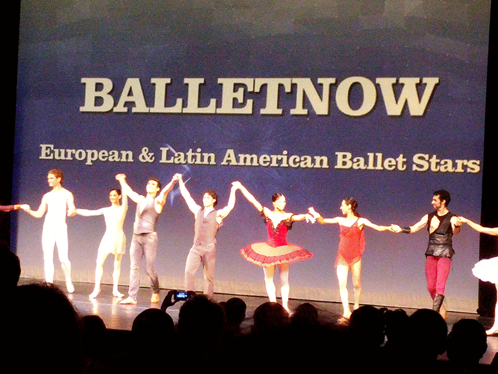 Ha, @googlephotos app auto-made a gif from my #BalletNow curtain pics. @RobertoBolle #HermanCornejo @MusicCenterLA http://t.co/LUzJs6EMEt