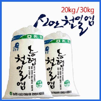 안녕하세요 ~ 전남오픈마켓입니다 모든 음식에 사용되는 소! 금! 설탕만큼 소금도 중요해여 ^.~ 신안천일염!! 한번 드셔보시는건 어떠세요~~ 구경하러오십셔~ http://t.co/vcPAxHUhpU http://t.co/yJVr5CskaM