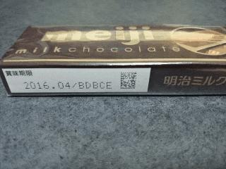 GODZILLA地上波放送決定記念!(笑)チョコジラ#折り紙作品 pic.twitter.com/fLnsc1b0Rc