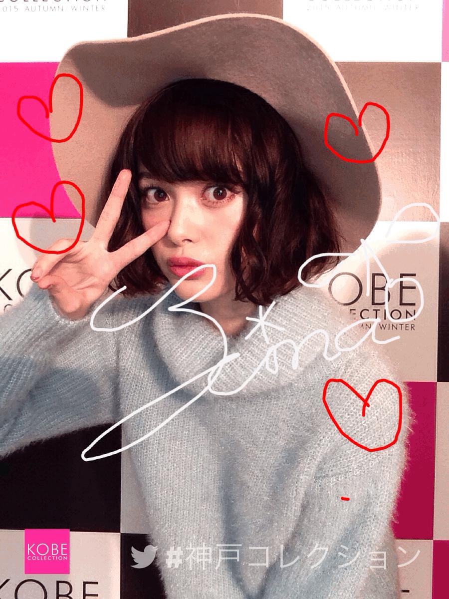 #神戸コレクション のバックステージで、モデル、アーティストのTwitterミラー実施中!Twitterで、応援してね!! @tina_tamashiro #玉城ティナ http://t.co/0D2nSsTJN7