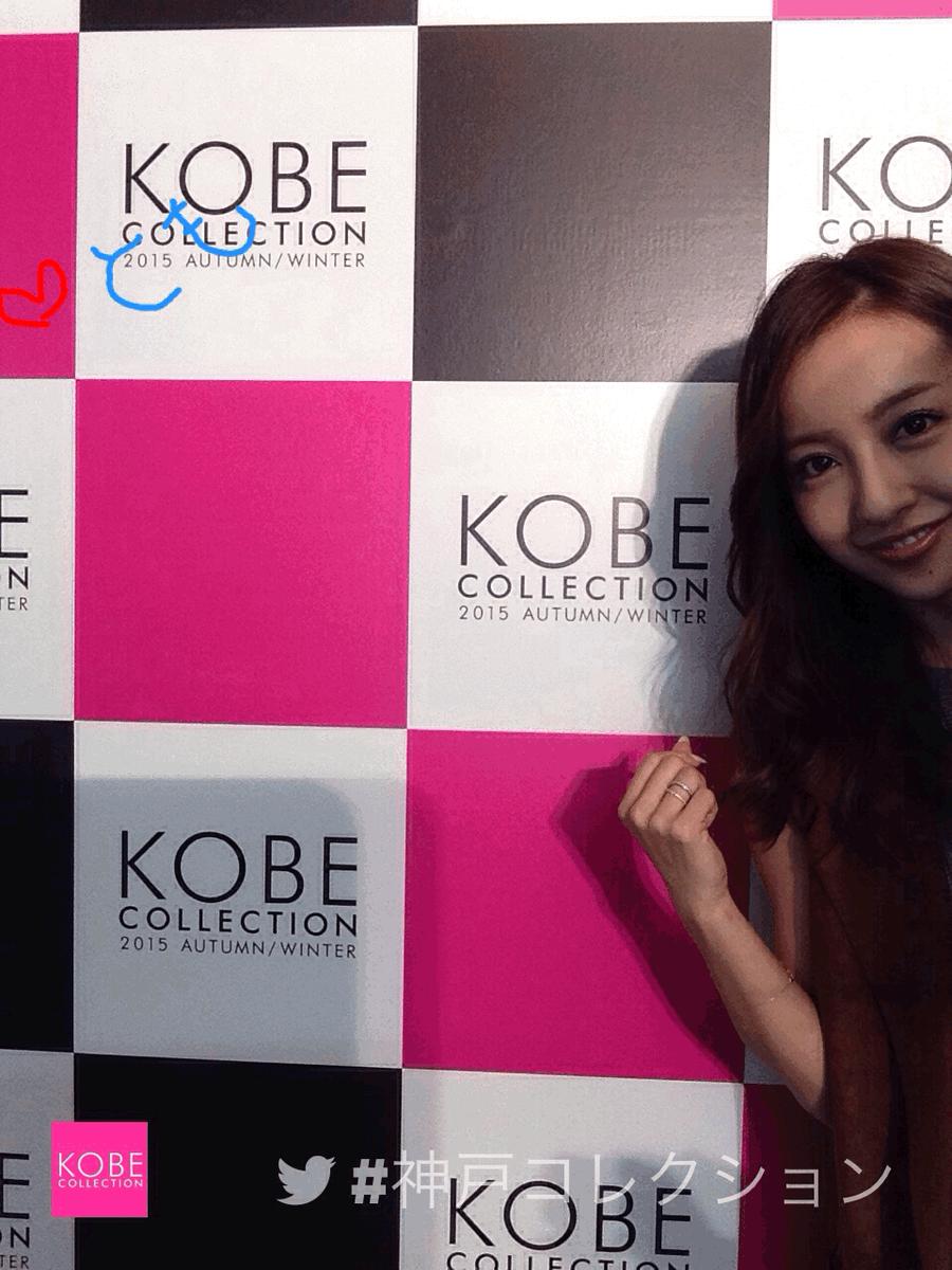 #神戸コレクション のバックステージで、モデル、アーティストのTwitterミラー実施中!Twitterで、応援してね!! @tomo_coco73 http://t.co/sQnUtUqv9j