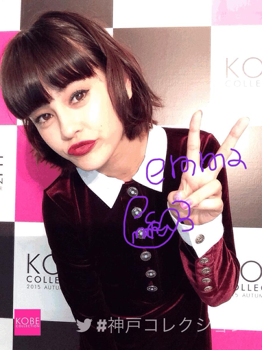 #神戸コレクション のバックステージで、モデル、アーティストのTwitterミラー実施中!Twitterで、応援してね!! @okss2121 http://t.co/aoH2nPWT0N