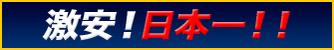 """東京都内の熟女風俗とデリヘル@熟デリ on Twitter: """"Dan Lei ..."""