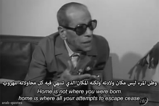 Mahfouz slay https://t.co/lKxmv3BMOq