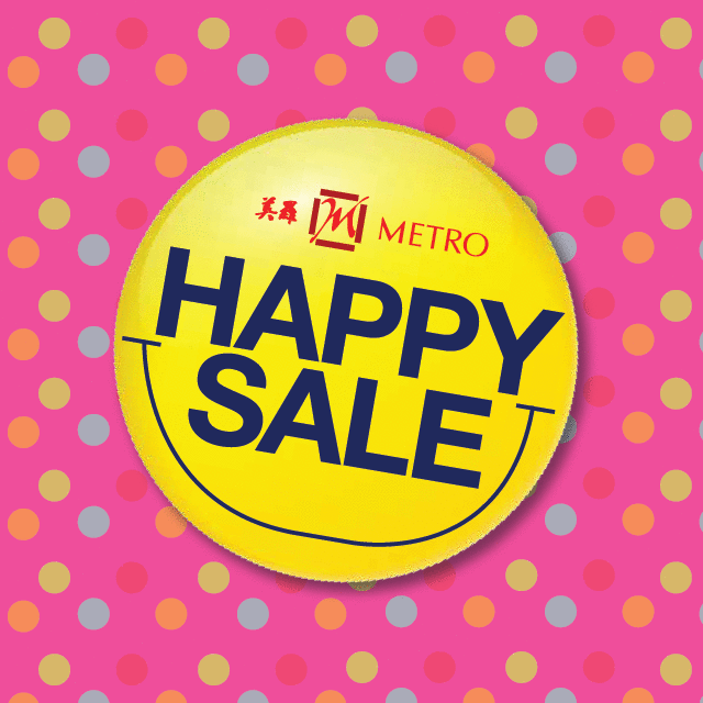 If you haven't shopped with us, you are missing out on amazing bargains! View our e-mailer http://bit.ly/MetroHappySaleEmailer …