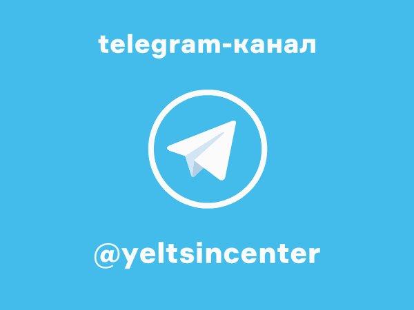 Download sex sticker telegram