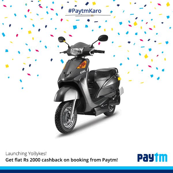 PayTM: Get 20% OFF + FLAT Rs 2000 Cashback on Yo Scooty