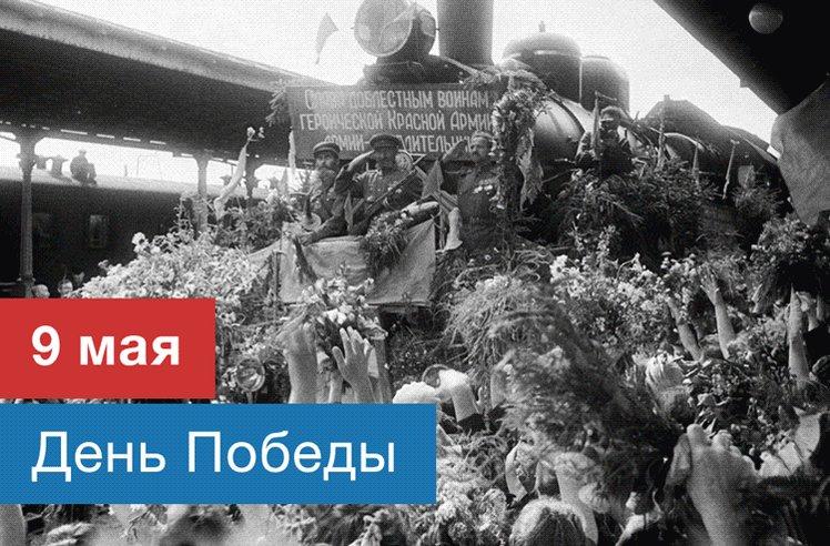 Thumbnail for День Победы в Черногории – 2016 / Dan Pobjede u Crnoj Gori – 2016