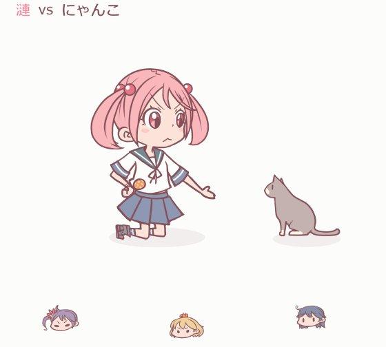 第七駆逐隊 vs にゃんこ pic.twitter.com/XAjE33A8LH