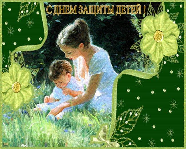 Открытка с 1 июня день защиты детей красивые, прикольные картинки