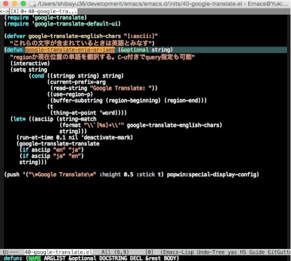 はてなブログに投稿しました #はてなブログ Emacsで英和辞書や和英辞書をすぐに引けるようにしたい - $shibayu36->blog; https://t.co/Go6k510LUP https://t.co/UbyKb43PBP