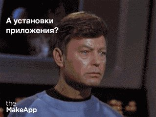 Бодрого дня. https://t.co/lG9JblZayF