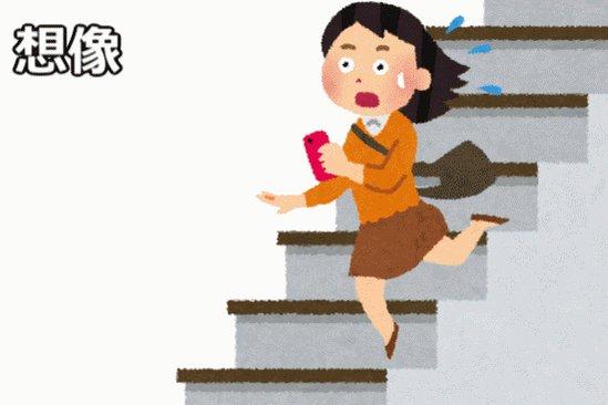 さっき階段から落ちたのですが、私達が「想像している階段の落ち方」と「マジの落ち方」には大きな差があったのでGIFにしてみました。 https://t.co/Eqicg40XLj