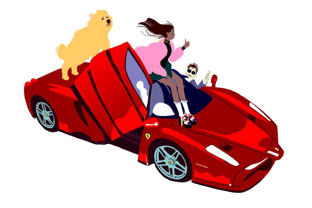 Надписью, картинка автомобиль анимация