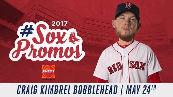 The Official Motor Oil of @RedSox @ENEOSUSA と弊社レッドソックスが、キンブレル投手のバブルヘッドナイト開催!🔥 #SoxPromos: https://t.co/ztJszCVXon  https://t.co/3QBhswvuFl