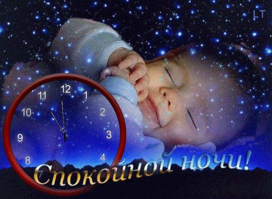 Открытки доброй ночи ребенку, праздником