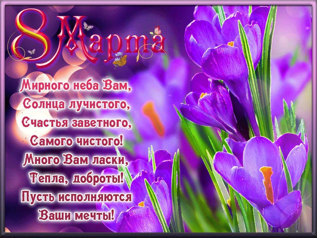 Картинка смешная, картинки с 8 марта красивые с цветами