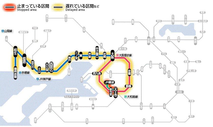 JR西日本列車運行情報(環状・大和路・阪和線)【公式】's photo on 新OP