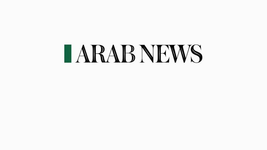 Arab News's photo on New Zealand PM Jacinda Ardern
