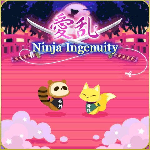 There's no telling when a tanuki is really a tanuki or a fox is really a fox when Ninja Ingenuity is at work! Help your samurai and ninja hone their techniques in our latest Battle Event! #SLBP #VoltageInc #Ninja