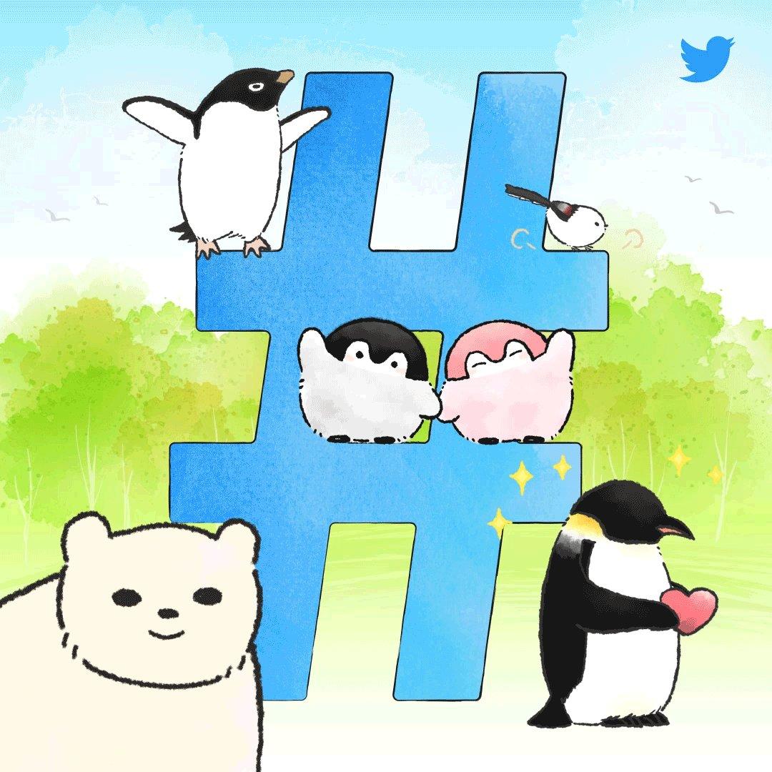 Twitter Japan's photo on #世界ペンギンの日